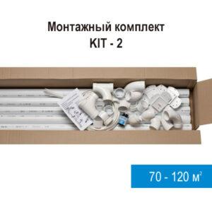 Монтажный комплект на 2 пневморозетки для встроенного пылесоса