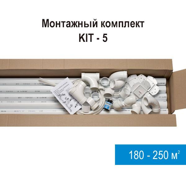 kit-5