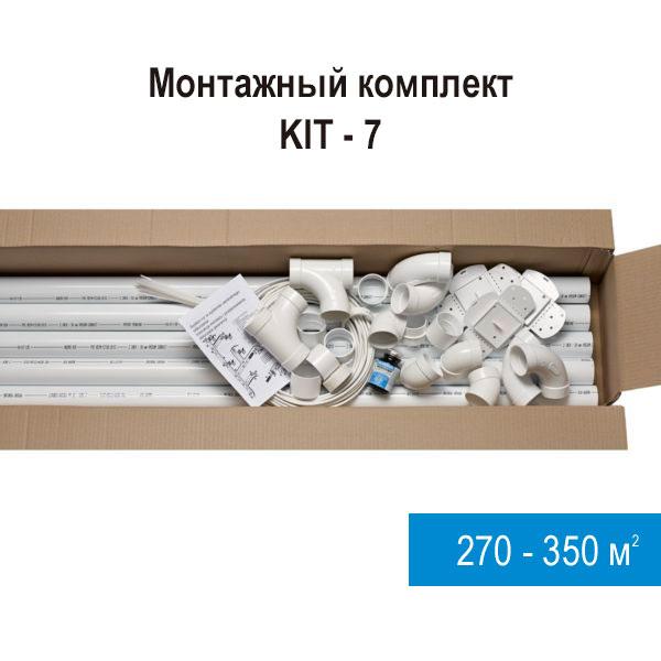 kit-7